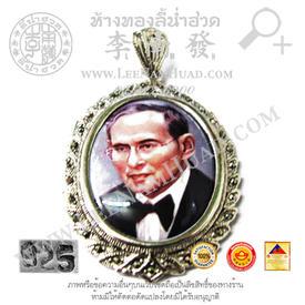 https://v1.igetweb.com/www/leenumhuad/catalog/p_1870406.jpg