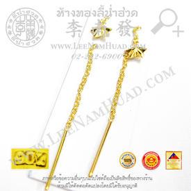 https://v1.igetweb.com/www/leenumhuad/catalog/p_1610811.jpg