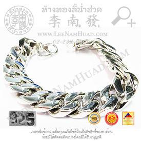 https://v1.igetweb.com/www/leenumhuad/catalog/p_1048552.jpg