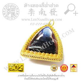 https://v1.igetweb.com/www/leenumhuad/catalog/e_1455958.jpg