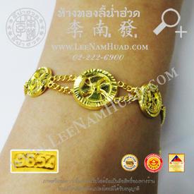 http://v1.igetweb.com/www/leenumhuad/catalog/e_1483463.jpg
