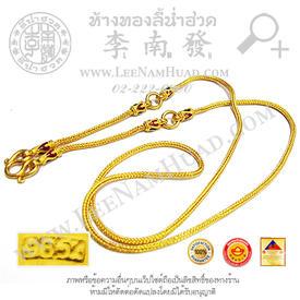 https://v1.igetweb.com/www/leenumhuad/catalog/e_1102119.jpg