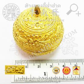 https://v1.igetweb.com/www/leenumhuad/catalog/e_903538.jpg