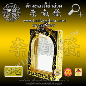 https://v1.igetweb.com/www/leenumhuad/catalog/e_796399.jpg