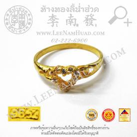 https://v1.igetweb.com/www/leenumhuad/catalog/p_1960225.jpg