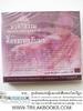 CD-MP3-มรดกธรรมชุดที่๔๒-ศีลธรรมกลับมา-หลวงพ่อพุทธทาส-ราคา79บาท
