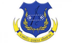 ศูนย์การทหารม้า เปิดสมัครสอบเข้ารับราชการ 180 อัตรา