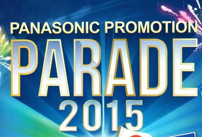 PANASONIC PROMOTION 2015