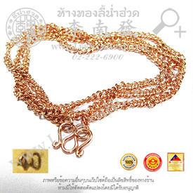http://v1.igetweb.com/www/leenumhuad/catalog/p_1072435.jpg