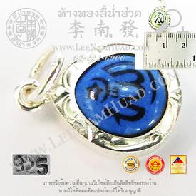 https://v1.igetweb.com/www/leenumhuad/catalog/e_865518.jpg