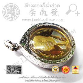 https://v1.igetweb.com/www/leenumhuad/catalog/e_1402093.jpg