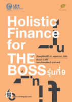 The Holistic Finance For The Boss
