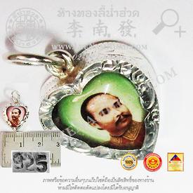 https://v1.igetweb.com/www/leenumhuad/catalog/e_874431.jpg