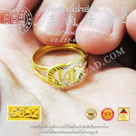 https://v1.igetweb.com/www/leenumhuad/catalog/e_1484541.jpg