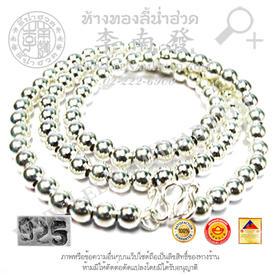 https://v1.igetweb.com/www/leenumhuad/catalog/p_1478584.jpg