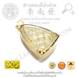 https://v1.igetweb.com/www/leenumhuad/catalog/e_1072432.jpg