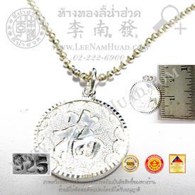 http://www.igetweb.com/www/leenumhuad/catalog/e_1116592.jpg