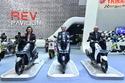 Yamaha Rev Pavilion