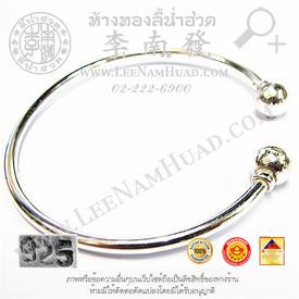 http://v1.igetweb.com/www/leenumhuad/catalog/e_931379.jpg