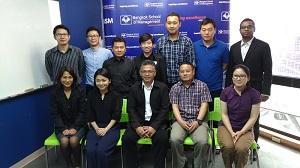 บริษัท พีอีเอ เอ็นคอม อินเตอร์เนชั่นเนล จำกัด(PEA ENCOM)  ดำเนินการจัดอบรมหลักสูตร �Technical Officicals of BEA in BSM,Bangkok,Thailand�  ให้กับคณะผู้บริหารจาก Bhutan Electricity Authority (BEA)