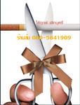 ราคา 660 บาท ชาสมุนไพรกัวรานา สูตร ลดบุหรี่ ลดกาแฟ ค่อยๆ เลิกแบบค่อยเป็นค่อยไป แบบตั้งใจจริง จะปลอดภัยต่อสุขภาพค่ะ