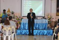 6 พ.ค. 2561 ประชุมผู้ปกครองภาคเรียนที่ 1-2561