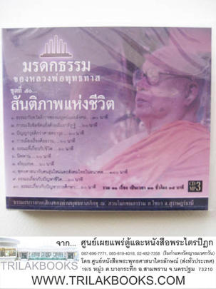 https://v1.igetweb.com/www/triluk/catalog/p_1040054.jpg
