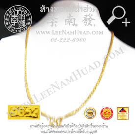 https://v1.igetweb.com/www/leenumhuad/catalog/e_1102158.jpg