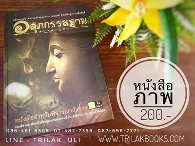 http://www.igetweb.com/www/triluk/catalog/p_1497713.jpg