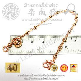 http://v1.igetweb.com/www/leenumhuad/catalog/e_1113290.jpg