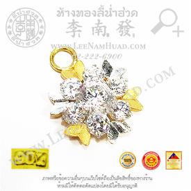 https://v1.igetweb.com/www/leenumhuad/catalog/p_1456888.jpg