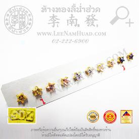 http://v1.igetweb.com/www/leenumhuad/catalog/e_1003803.jpg