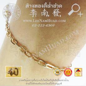 https://v1.igetweb.com/www/leenumhuad/catalog/e_872152.jpg