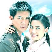 รักนี้หัวใจเราจอง Ruk Nee Hua Jai Rao Jaung (2007)