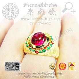 https://v1.igetweb.com/www/leenumhuad/catalog/e_1088355.jpg