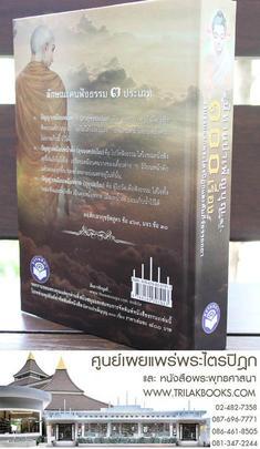 http://www.igetweb.com/www/triluk/catalog/e_1201688.jpg