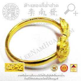 https://v1.igetweb.com/www/leenumhuad/catalog/e_1050209.jpg
