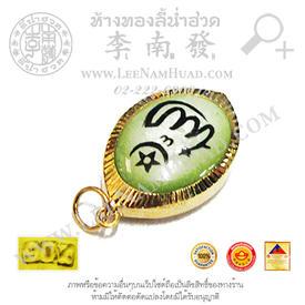 https://v1.igetweb.com/www/leenumhuad/catalog/e_1075536.jpg