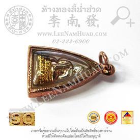 http://www.igetweb.com/www/leenumhuad/catalog/e_1477996.jpg