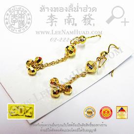 https://v1.igetweb.com/www/leenumhuad/catalog/e_1002031.jpg