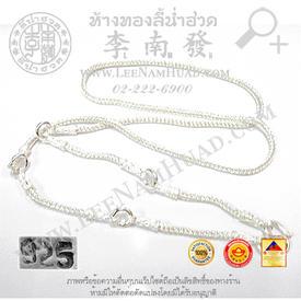 https://v1.igetweb.com/www/leenumhuad/catalog/e_1260522.jpg