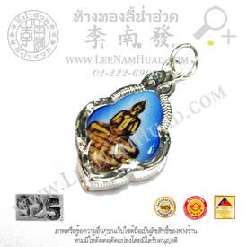 https://v1.igetweb.com/www/leenumhuad/catalog/p_1585479.jpg