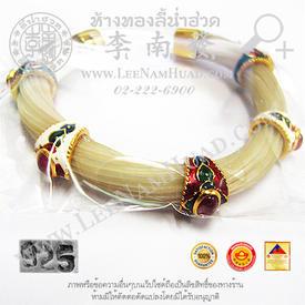https://v1.igetweb.com/www/leenumhuad/catalog/e_1024415.jpg