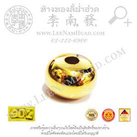 https://v1.igetweb.com/www/leenumhuad/catalog/p_1685505.jpg