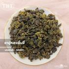 ชาลิ้นจี่ (Lychee Tea) 500 กรัม
