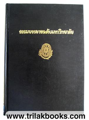 http://www.igetweb.com/www/triluk/catalog/p_304938.jpg