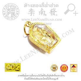 https://v1.igetweb.com/www/leenumhuad/catalog/e_1071565.jpg