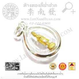https://v1.igetweb.com/www/leenumhuad/catalog/e_1082147.jpg