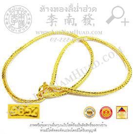 https://v1.igetweb.com/www/leenumhuad/catalog/p_1552863.jpg