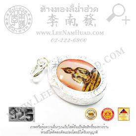 https://v1.igetweb.com/www/leenumhuad/catalog/p_1513383.jpg